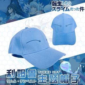 Cap Azul Halloween Japão Anime Tensei Shitara Slime Datta Ken Rimuru Tempest Cosplay Unissex presente Hat