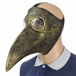 Halloween Pest Arzt Maske, goldenen Vogel Schnabel Steampunk Gas Kostüm Requisiten, Kinder und Erwachsene