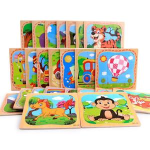 만화 16 조각 작은 조각 수수께끼 장난감 아이들 Montessori 나무 퍼즐 퍼즐 아기 교육 완구 선물