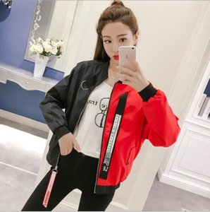 New Jackets For Women Sportswear Spring Autumn Casual Women Sweatshirt High Quality Women Tops Clothing 3 Colors S-2XL Wholesale