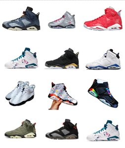 2020 air Nakeskin