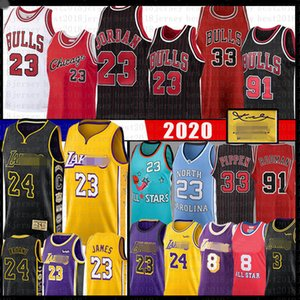 LeBron James 6 23 Michael Bryant Basketball Jersey Scottie Pippen 33 Dennis Rodman 91 Anthony Kyle Davis Kuzma Bull Earvin Johnson O'Neal