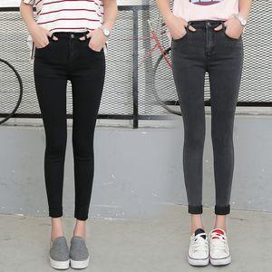 Mulher designer Jeans Pants Mulheres Primavera 2019 Outono Mulheres gramagem punhos Black Jeans Estudantes estiramento fêmea magro Denim Senhoras Calças