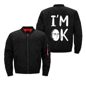 Куртки мужские и женская весна осень балахон пальто астронавта печати заказного мягкой Sportswear дропшиппинг