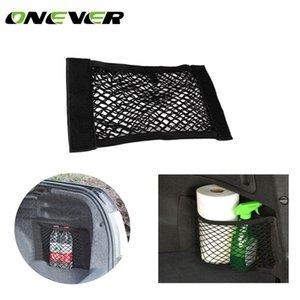 Onever Car Rear Trunk Storage Bag tasca di fissaggio elastico maglia del Tronco sacco di rete Auto gabbia di immagazzinaggio Car Organizer