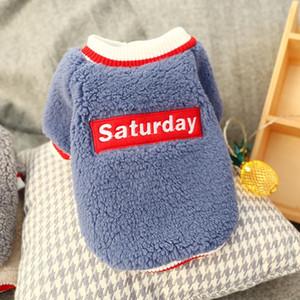 강아지 옷 작은 개 산타클로스 Pug 치와와 애완 동물 고양이 의류 재킷 외투 애완 동물 Costum 를 위한 복장