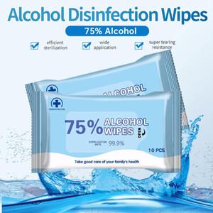 75% спирт Prep колодки влажные салфетки дезинфицирующие Dipe мягкие антисептические руки домашняя чистка стерилизация салфетки Влажные салфетки 10 листов / пакет