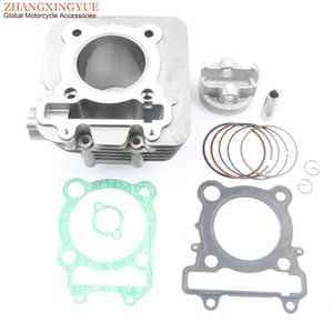 Motorcycle Cylinder Kit & 74mm Piston Kit & Gasket for XTZ250 FAZER250 LANDER250 XTZ YS FAZER LANDER 250cc Engine parts