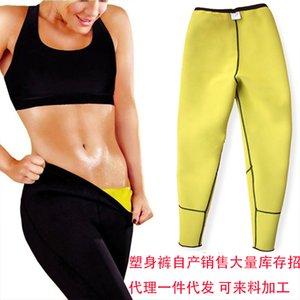 Sweat Pants Damen Fitness Pants Sport Gamaschen Außenhandel Sports Yoga Yoga Kleidung Supplies Violent Khan Anzug