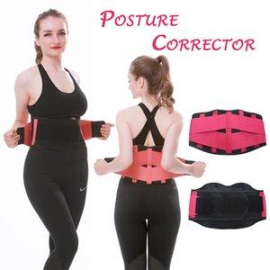 Neopreno Lumbar Corrector de postura Fitness cintura entrenador corsés Shapeware adelgazamiento cinturón deportes faja de entrenamiento Abdominal
