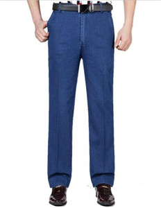 Hohe Taille lose Business Casual Denim Blue Hose gerade lange Jeans Männer Regular Gewaschene Zipper Mens Jeans