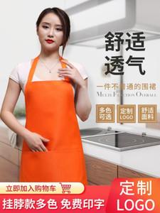 Grembiule stampa personalizzata a casa cucina femminile prova impermeabile e olio