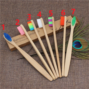 Environmentally friendly wood bamboo rainbow bamboo charcoal soft nylon toothbrush hotel travel toothbrush multi-color selection SZ129