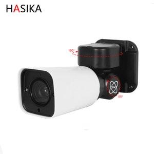 في الهواء الطلق في الأماكن المغلقة الأمن AHD رصاصة 1080P PTZ كاميرا 2MP السيدا TVI 4IN1 الخيمة عموم 4X التكبير 2.8 ~ 12MM عدسة 30M IR RS485 UTC محوري PTZ