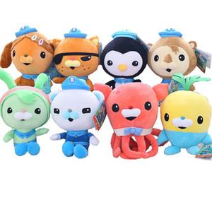 25cm Octonautes peluche Jouets capitaine Barnacles Kwazii Peso Shellington Dashi Peluches Poupées Figurine douce Enfants Toy Cadeaux Y200703