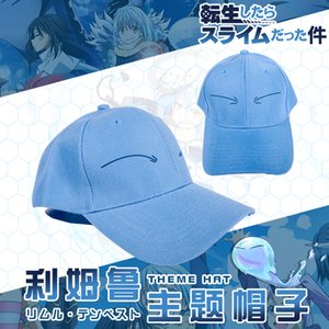 Cap Azul Halloween Anime Tensei Shitara Slime Datta Ken Rimuru Tempest Cosplay Unissex presente Hat