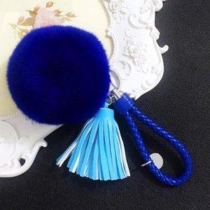Trendy Multicolor Hair Ball Pompom Tassel Pendant Key Chains For Lady Handbag Pendant Car Key Ring Decoration Accessories