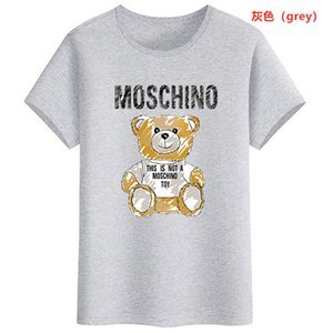 T-Shirts Summer Men Short Sleeve Hoodie Hip Hop Sweatshirts Casual Clothemen Luxury Designer Brand 1F