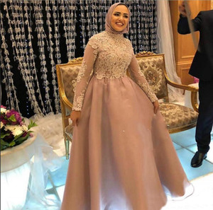Elegant Long Sleeeve Muslim Lace Appliques Evening Dresses High Neck Prom Dresses A Line Formal Party Gowns Homecoming Dresses