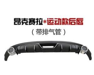 For Mazda 3 Axela Body kit spoiler 2017-2019 For Axela ABS Rear lip rear spoiler front Bumper Diffuser Bumper Diffuser Bumpers Protector