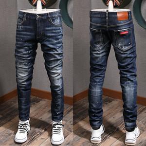 Классические 5 Карманов Окрашенных джинсы Man Zipper Fly Малоэтажных джинсовые брюки мужской обрезанной контрастной строчку