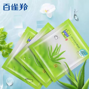 High quality Pechoin Facial mask 5pc box 8 cups water moisturizing Oil-control Contractive pore Plant Extract Aloe Vera beauty mask box