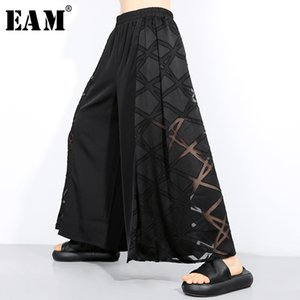[EAM] High Elastic Waist Black Mesh Split Long Wide Leg Trousers New Loose Fit Pants Women Fashion Tide Spring Summer 2020 1U937 T200606