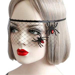 Holy Day Masquerade Party Spider Princess Cover Mezza faccia Fun maschera per gli occhi