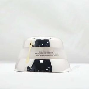 دروبشيبينغ أعلى جودة اليابان العلامة التجارية الحيوية الأداء المتقدم سوبر تنشيط كريم مرطب كريم 50ml 1 قطعة الشحن مجانا