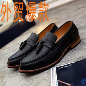 Comércio exterior pequeno sapatos de couro dos homens faculdade tendência vento Brock Inglês sapatos pequena de couro homens de