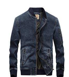 Erkek Moda Tasarımcısı Ceketler Ince Standı Yaka Düz Renk Gevşek Büyük Boy Basit Gündelik Iş Ceket