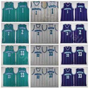 Мужчины Баскетбол Alonzo Траур Джерси Тайрон Богз Ларри Джонсон Урожай Все прошитой Фиолетовый Зеленый Белый Дом Равномерное высокое качество