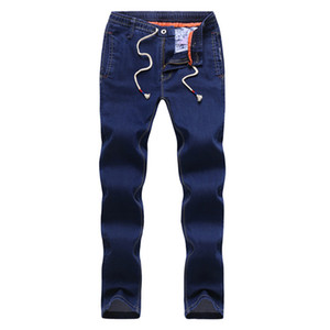 2018 NEW Spring casual male jeans Straight denim trousers slim jeans men clothes mid-waist plus F07#