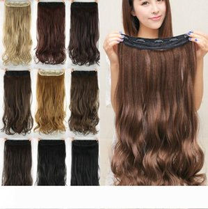 24 Inch Multi-color Optional High Temperature Silk Curling Clip Hair Curtain Synthetic Hair Extensions Curly Clip Hair Curler
