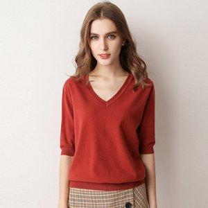 Jersey de punto ropa Halfs treetwear camisa con capucha basar delgado otoño Hembra ocasionales de la manera suéteres agraciado Mujeres