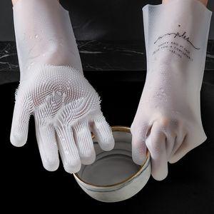 Силиконовые перчатки для мытья посуды кухонные чистящие контакты силиконовый инструмент для чистки дома Йоро