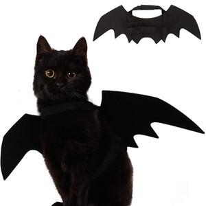 القط زي هالوين الحيوانات الأليفة الخفافيش أجنحة القط الكلب حلي