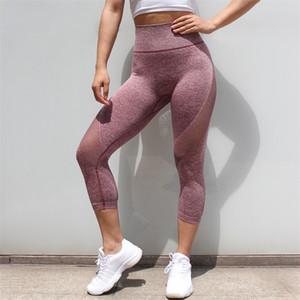 Nouveau Femmes Collants Taille Haute Sportswear Femme Gym Leggings Pantalon De Yoga Pour Mesh Capris Sport Fitness Pantalon De Yoga Leggings # 1008220