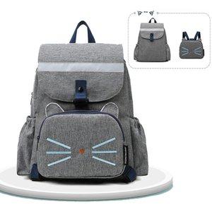 Parent-child mommy bag shoulder bag multifunctional maternal and child traction reflective strip large-capacity backpack