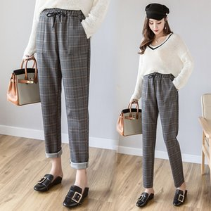 Le donne plaid New British Style Harem Women 's Fashion carota nove punti casuale a vita alta