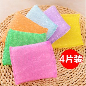 Kitchen scrub king cleaning cloth pot scrub sponge white cleaning cloth cleaning brush single price 4 pack wholesale75