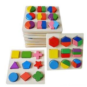 3D Ahşap Yap-boz Oyunlar Bulmacalar Oyuncak Montessori Eğitim Oyuncaklar Puzzle Yetişkin Geometri Modeli Geliştirme Eğitimi Hayal JA24a