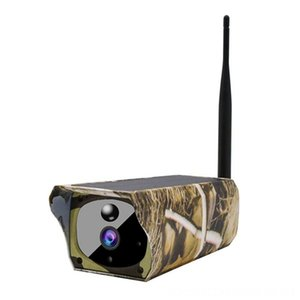 Solar Powered 1080P Trail Game Camera Ip65 Waterproof Cameras Hunting Wifi Hunting Camera 850Nm Infrared NightVision Motion Activated Sensor
