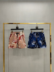 resim renk kodu: m-xxxl resmi web sitesi senkron rahat su geçirmez kumaş erkek renk 2020 yeni plaj pantolon