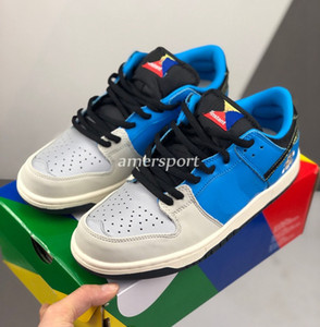 2020 New Chunky dunky SB Low Dunk Authentic Running Shoes Man travis scott Parachute Beige Petra Strangelove Brown Designers Sports Sneakers