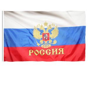 Rusya Federasyonu Cumhurbaşkanlığı standart Rusya Cumhurbaşkanı Bayrak Afiş Bayrakları 3X5 ft Rus Ulusal Bayrak Ev Yard Dekor 90 * 150 cm
