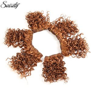Cheap Synthetic Weave Saisity 6 Inch Brazilian kinky curly hair bundles synthetic weaving ombre hair extensions short natural african braids