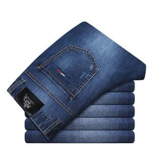 Pop2019 Arie Tiger Calça Jeans Masculinos Verão Padrão Calças Coreano Diretamente Tubo Azul Idade Da Idade Fina Seção Calças Finas