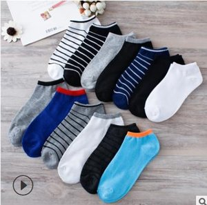 The latest explosion of solid color men's boat socks in 2020