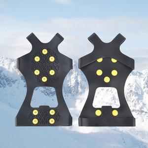 10 스틸 스터드 얼음 클리트 미끄럼 방지 눈 얼음 등반 신발 스파이크 그립 스테이플 클리트 Overshoes가 등반 그리퍼 선물 RRA2243